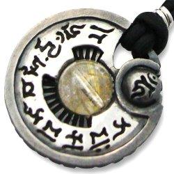 画像3: 梵字アクセサリー シルバーアクセ ペンダントP:輪(りん)