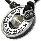 梵字アクセサリー シルバーアクセ ペンダントP:輪(りん)
