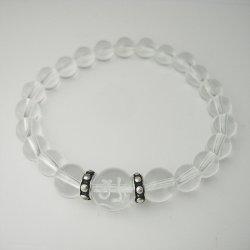 画像3: 梵字 パワーストーン水晶ブレス:胎蔵の光輪 水晶SA