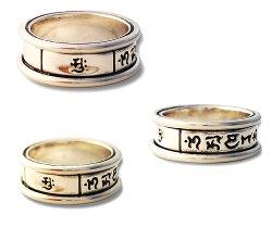 画像2: 梵字 シルバー リングQ:胎蔵界(たいぞうかい) 梵字アクセサリー