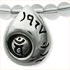梵字アクセサリー シルバー パワーストーン水晶ネックレス・ペンダント 生粋魂(きっすいこん) 神音梵字SVR