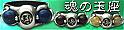 パワーストーンリング 梵字アクセサリーリング 指輪「魂の玉座」