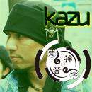 梵字アクセサリー シルバーアクセサリー 神音梵字SVR制作者kazu