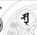 弥勒菩薩 弁財天 梵字アクセサリー シルバーアクセサリー 弁財天 梵字 ソ