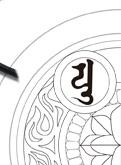 弥勒菩薩 弁財天 梵字アクセサリー シルバーアクセサリー 弥勒菩薩 梵字 ユ