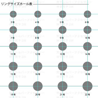 リングサイズホール表神音梵字オリジナル